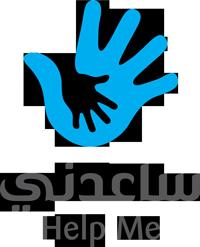 مركز هيلب للشرق الاوسط و شمال افريقيا
