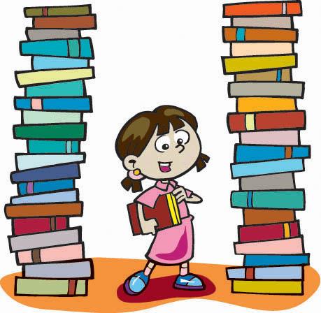 المجموعة الحادية والثلاثون من الكتب